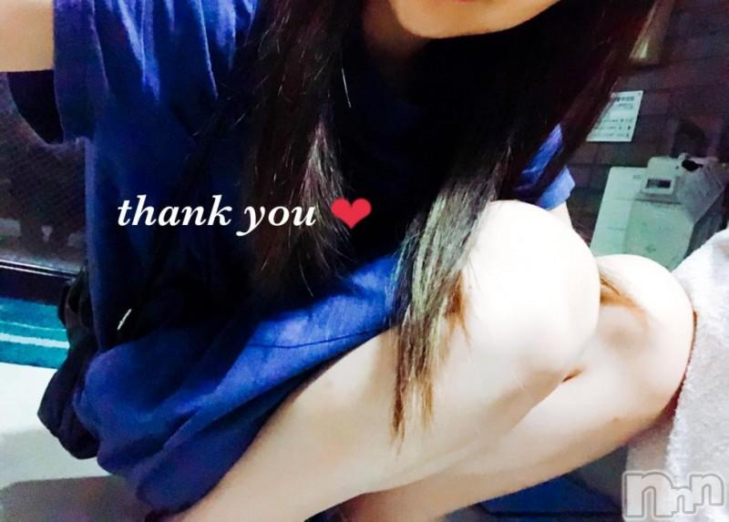 長岡デリヘルMimi(ミミ) 【にこ】(20)の2018年9月16日写メブログ「こんなお時間に♡」