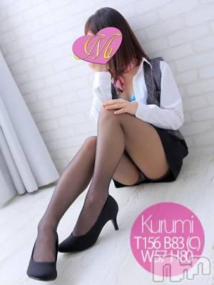 【くるみ】(21) 身長156cm、スリーサイズB83(C).W57.H80。長岡デリヘル Mimi(ミミ)在籍。