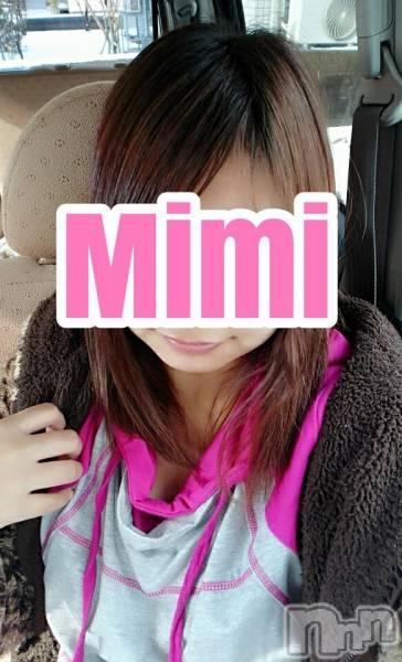 長岡デリヘルMimi(ミミ) 【まい】(20)の1月11日写メブログ「おはようございます♥」