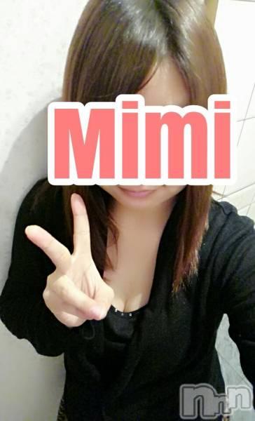 長岡デリヘルMimi(ミミ) 【まい】(20)の1月17日写メブログ「こんばんわ♥」