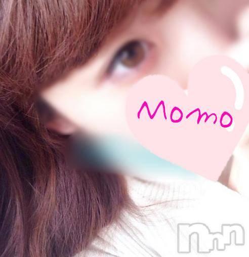 新潟デリヘルMax Beauty(マックスビューティー) もも☆超絶美少女(22)の6月13日写メブログ「妄想好きの…ももですっ(*´∀`*)♡」