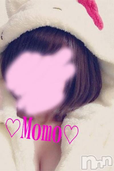 新潟デリヘルMax Beauty(マックスビューティー) もも☆超絶美少女(22)の8月24日写メブログ「もうすぐイキそぅ♡」