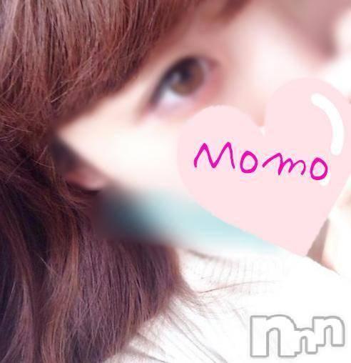 新潟デリヘルMax Beauty(マックスビューティー) もも☆超絶美少女(22)の10月31日写メブログ「11時からだよ♪」