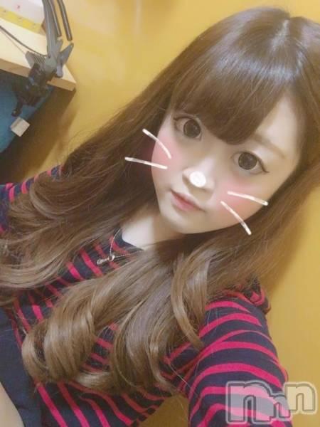 長岡デリヘルSecret selection(シークレット セレクション) れい(19)の2017年10月12日写メブログ「こんばんわ」