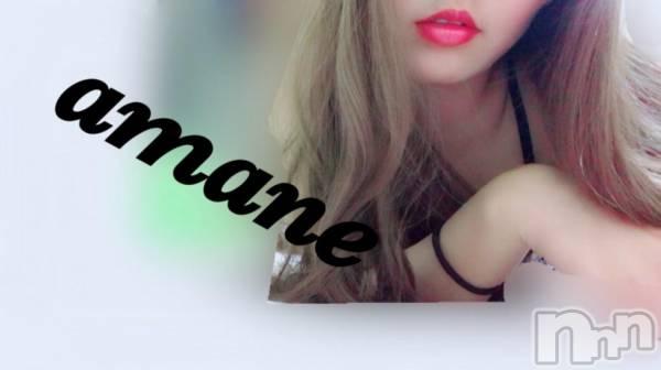 新潟デリヘルOffice Amour(オフィスアムール) 【体験】あまね(19)の10月18日写メブログ「おくち♡」