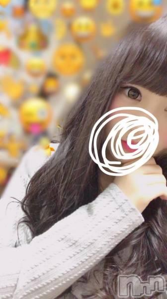 新潟デリヘルOffice Amour(オフィスアムール) 【体験】あまね(19)の11月30日写メブログ「お久しぶりですあまねです。(^_^)」