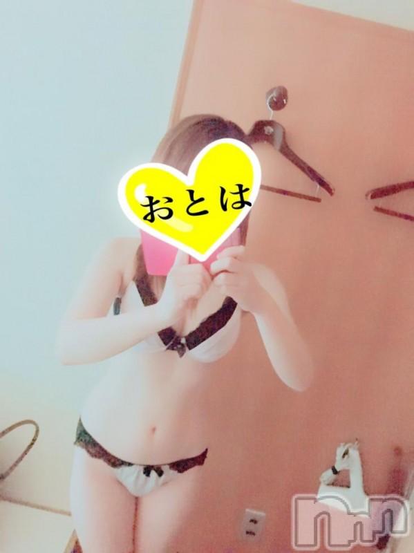 長岡メンズエステメンズエステコレクション長岡(メンズエステコレクションナガオカ) 乙葉(23)の2018年10月13日写メブログ「パークホテルM様♡」
