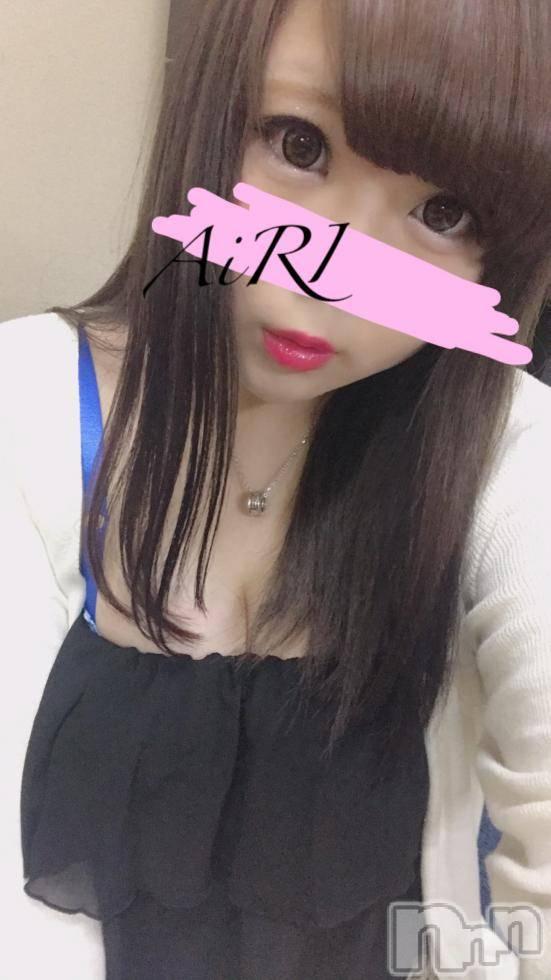新潟デリヘルTOP(トップ) 新人 あいり(18)の4月30日写メブログ「出勤中!」