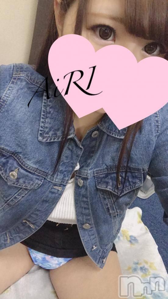 新潟デリヘルTOP(トップ) 新人 あいり(18)の5月3日写メブログ「22時まで!」