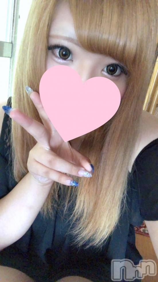 新潟デリヘルTOP(トップ) 新人 あいり(18)の8月17日写メブログ「時間変更しました(*´`*)」