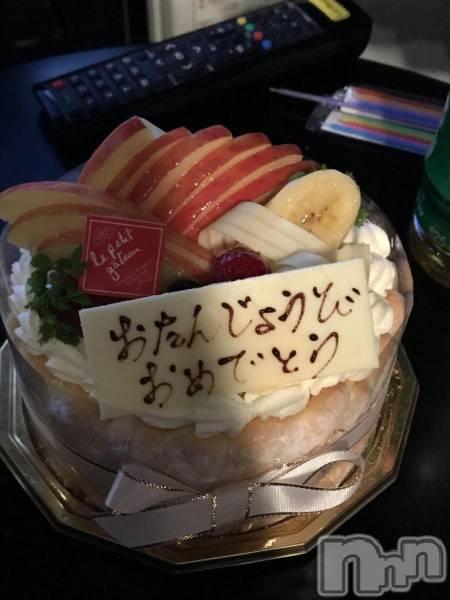 新潟デリヘルTOP(トップ) 新人 あいり(18)の11月7日写メブログ「ありがとうございました♡」