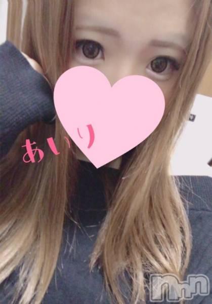 新潟デリヘルTOP(トップ) 新人 あいり(18)の12月4日写メブログ「さむい(´・ω・`)」