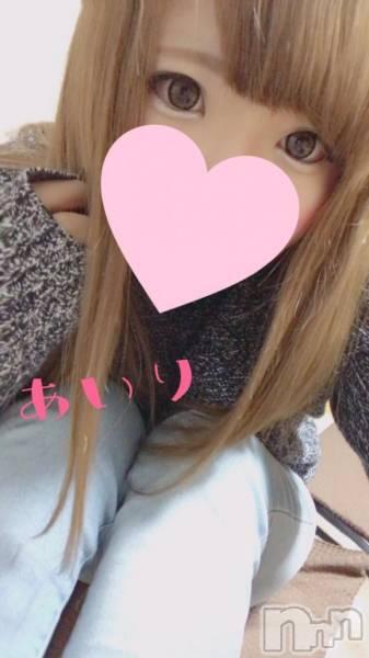 新潟デリヘルTOP(トップ) 新人 あいり(18)の12月11日写メブログ「気持ちの良い事♡」