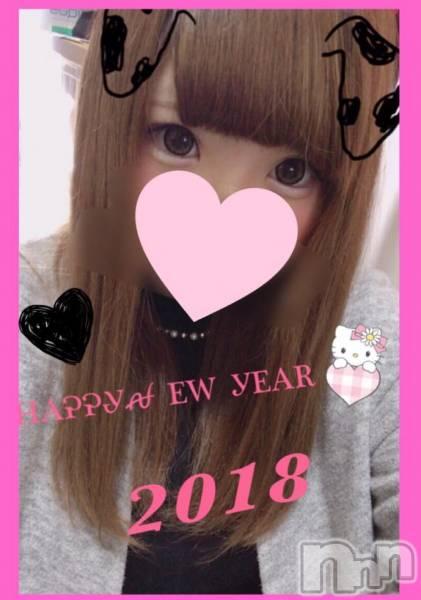 新潟デリヘルTOP(トップ) 新人 あいり(18)の1月1日写メブログ「あけましておめでとうございます♪」