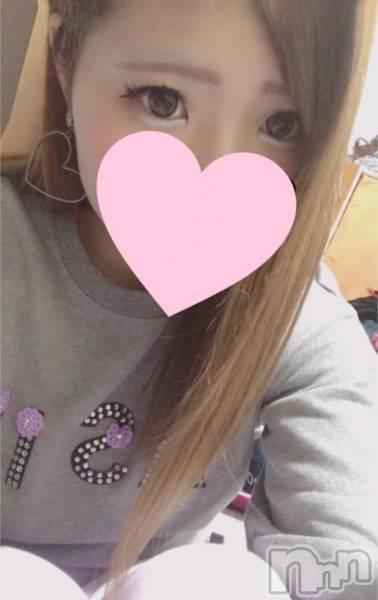 新潟デリヘルTOP(トップ) 新人 あいり(18)の1月6日写メブログ「月曜日から(*´`*)」