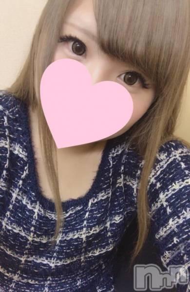 新潟デリヘルTOP(トップ) 新人 あいり(18)の2月11日写メブログ「出勤しました!」