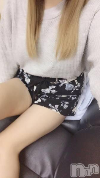 新潟デリヘルTOP(トップ) 新人 あいり(18)の2月17日写メブログ「こんばんゎ♪」