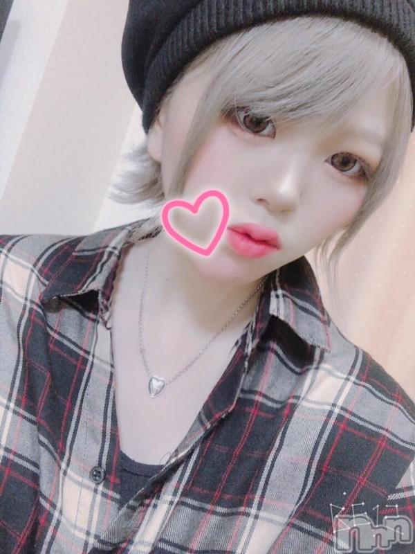 松本デリヘルELYSION (エリシオン)(エリシオン) 綺蘭 kira (20)の2019年1月8日写メブログ「かき出して♡♡」