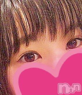 新潟デリヘルA(エース) 新人 りりな(18)の10月16日写メブログ「目だけ写メ❤︎」