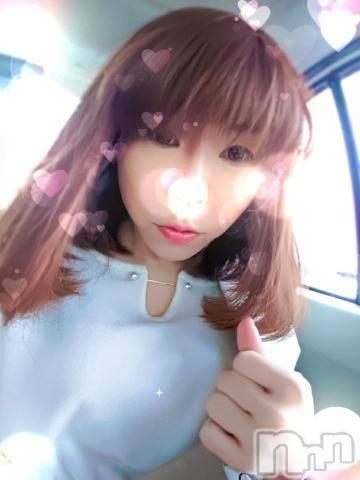 新潟デリヘルオンリーONE(オンリーワン) 若奈★人気美人妻(38)の3月17日写メブログ「おはようございます(*^^*)」