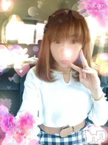 新潟デリヘルオンリーONE(オンリーワン) 若奈★人気美人妻(38)の3月24日写メブログ「嬉しいです(*^^*)」