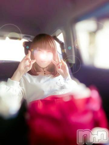 新潟デリヘルオンリーONE(オンリーワン) 若奈★人気美人妻(38)の4月13日写メブログ「お一人様限定です(^◇^)」