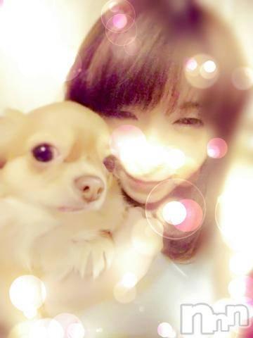 新潟デリヘルオンリーONE(オンリーワン) 若奈★人気美人妻(38)の4月14日写メブログ「おやすみなさい(*^^*)」