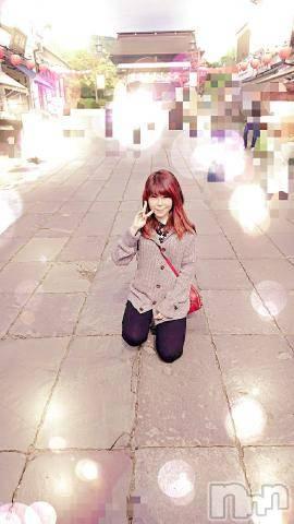 新潟デリヘルオンリーONE(オンリーワン) 若奈★人気美人妻(42)の10月9日写メブログ「明日から」
