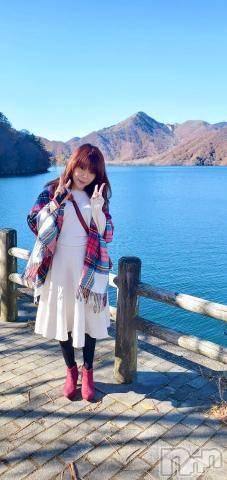 新潟デリヘルオンリーONE(オンリーワン) 若奈★人気美人妻(38)の11月5日写メブログ「帰ったよ( ^ω^ )」
