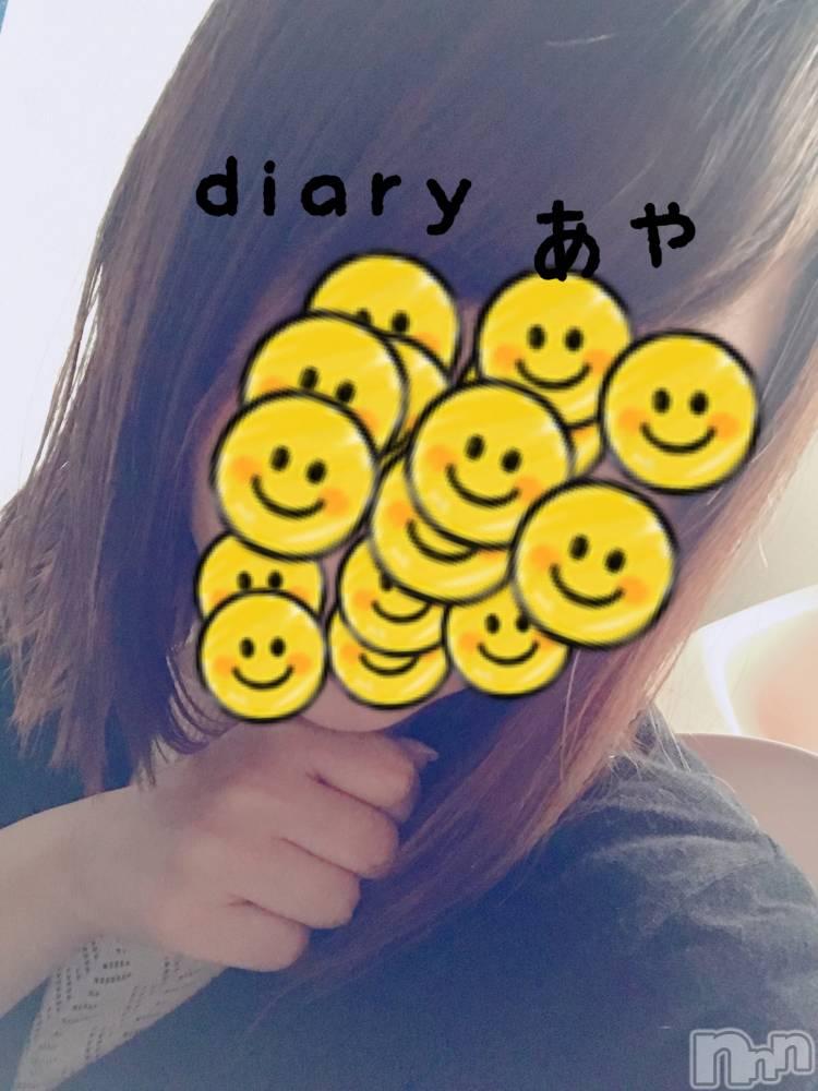 長野人妻デリヘルdiary~人妻の軌跡~(ダイアリー~ヒトヅマノキセキ~) あや(28)の10月8日写メブログ「ありがとうございました」