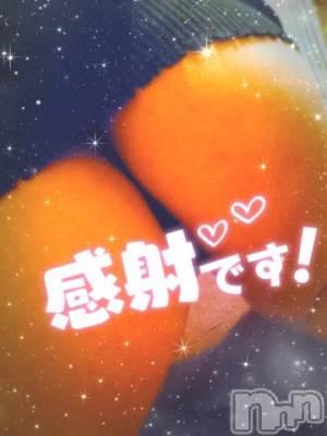 新潟ソープ 不夜城(フヤジョウ) みお(25)の7月22日写メブログ「こんにちは」