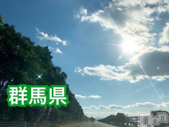 長岡デリヘルMimi(ミミ) 【チョコ】(24)の12月14日写メブログ「*晴天◝(*•௰•*)◜っー*」