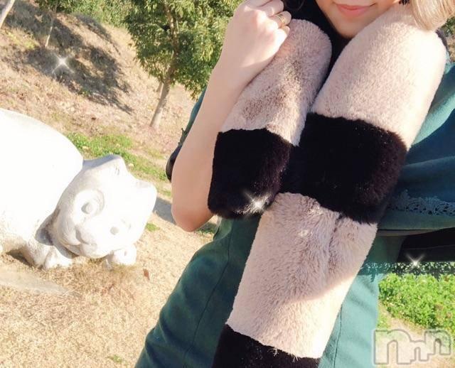 長岡デリヘルMimi(ミミ) 【チョコ】(24)の12月14日写メブログ「*またまた佐野~っ(*•ω•*)笑*」