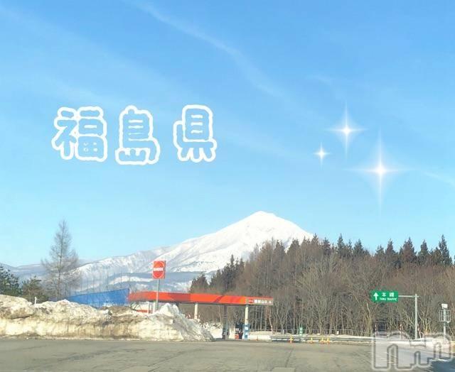 長岡デリヘルMimi(ミミ) 【チョコ】(24)の2月22日写メブログ「*~福島県~*ちょこの休日編ブログ♡*」