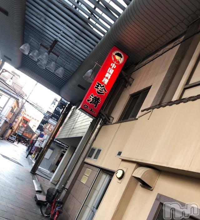長岡デリヘルMimi(ミミ) 【チョコ】(24)の2月22日写メブログ「*ちょこの休日ブログ編*~中華料理屋~*」