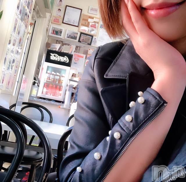 長岡デリヘルMimi(ミミ) 【チョコ】(24)の4月4日写メブログ「*ちょこちゃんの休日ブログ♡(n*゚ー゚*n)*」