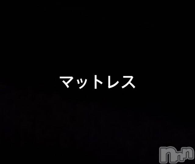 長岡デリヘルMimi(ミミ) 【チョコ】(24)の9月30日写メブログ「*マットレスの裏表(๑¯⌓¯๑)╮*」