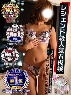 【チョコ】(24) 身長164cm、スリーサイズB86(D).W58.H85。長岡デリヘル Mimi(ミミ)在籍。