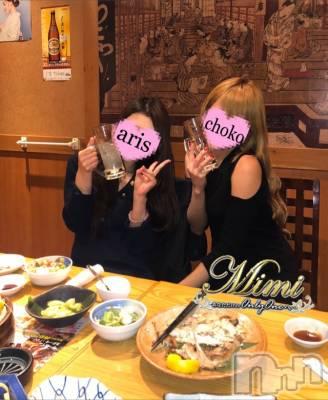 長岡デリヘル Mimi(ミミ) 【チョコ】(24)の3月28日写メブログ「*大好きな・ありぽよ♡との夕飯*」