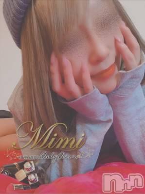長岡デリヘル Mimi(ミミ) 【チョコ】(24)の11月19日写メブログ「५✍𓂃 .⋆   昨日最後に遊んでいたたいた🌝💕」