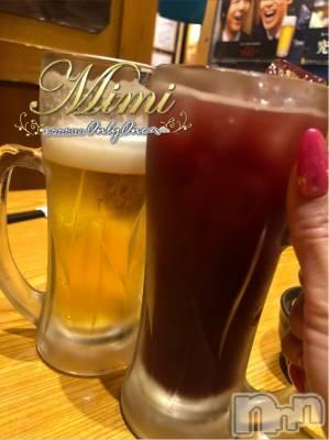 長岡デリヘル Mimi(ミミ) 【チョコ】(24)の11月27日写メブログ「५✍𓂃 .⋆ 1  )おはようございます 😂🍚」