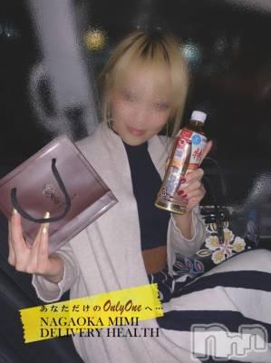 長岡デリヘル Mimi(ミミ) 【チョコ】(24)の2月15日写メブログ「『おはようございます🐵💞』」