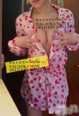 長岡デリヘル Mimi(ミミ) 【チョコ】(24)の2月19日写メブログ「『美容室に朝から🥰✊🏽』」