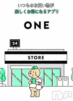 長岡デリヘル Mimi(ミミ) 【チョコ】(24)の5月3日写メブログ「『はなちゃん情報💞』」