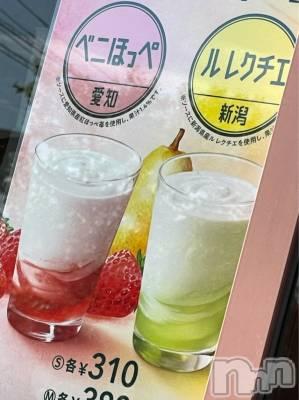 長岡デリヘル Mimi(ミミ) 【チョコ】(24)の5月14日写メブログ「期間中に飲みたい🙋♀️💕」
