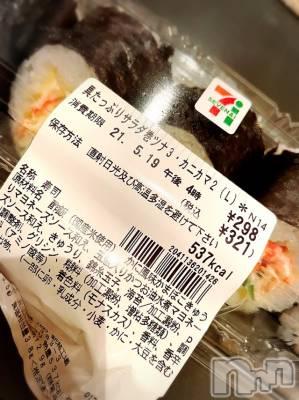 長岡デリヘル Mimi(ミミ) 【チョコ】(24)の5月19日写メブログ「あれ?こんな名前だった?笑」