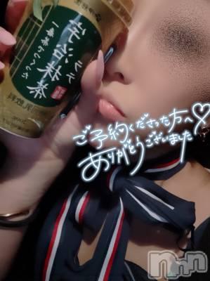 長岡デリヘル Mimi(ミミ) 【チョコ】(24)の7月5日写メブログ「ありぽよとよるふたり率😂」