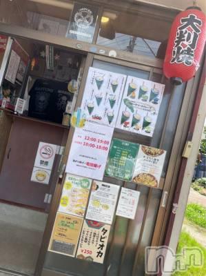 長岡デリヘル Mimi(ミミ) 【チョコ】(24)の7月9日写メブログ「そういえば😂😍💞」