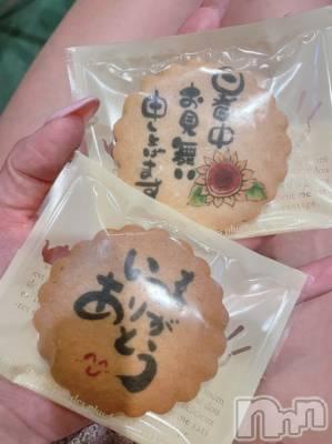 長岡デリヘル Mimi(ミミ) 【チョコ】(24)の7月25日写メブログ「お中元かーい👧🏼💖爆笑」