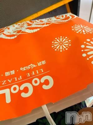 長岡デリヘル Mimi(ミミ) 【チョコ】(24)の9月3日写メブログ「紙袋ってさ、、、😂💖」